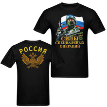 Russia Special Forces Special troops T Shirt Eagle Tee big sizeS-XXXL(China)