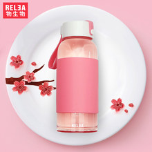 korea style glass bottle portable water cup fashion coffee juice mug girl boys flask student jug office travel glass bottle