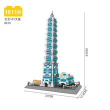 8019 Creator Twaiwan Taipei 101 Structure Building Blocks Kids Educational Wange Bricks Set Toy Gift Compatible With Lego(China)