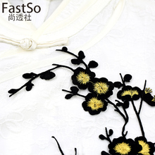 Fastso Classical plum buiter embroidery patch size post cloth stage clothing embroidery qipao decorative 20cm*20cm BT317
