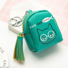 Mini Coin Purse Wallet Keychain PU Leather Cute Dog Cat Keyring Jewelry Bag Tassel Bag Charms Multifunction Bagpack Key Chain