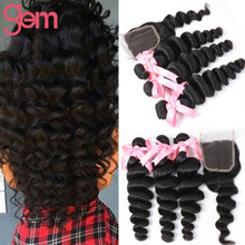 Indian Loose Wave with Closure Unprocessed Indian Virgin Hair Loose Wave with Closure GEM Beauty Indian Human Hair Weave Bundles