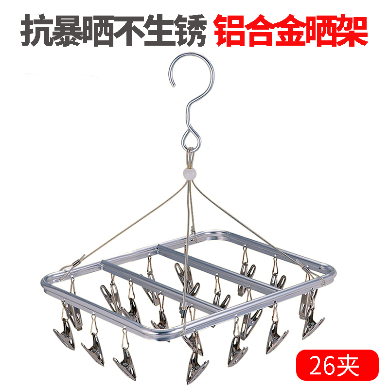 Windproof Socks Underwear Drying Rack for Drying Clothing Towels Diapers Underwear and Socks 32 Clips Folding Clothes Hanger 2#