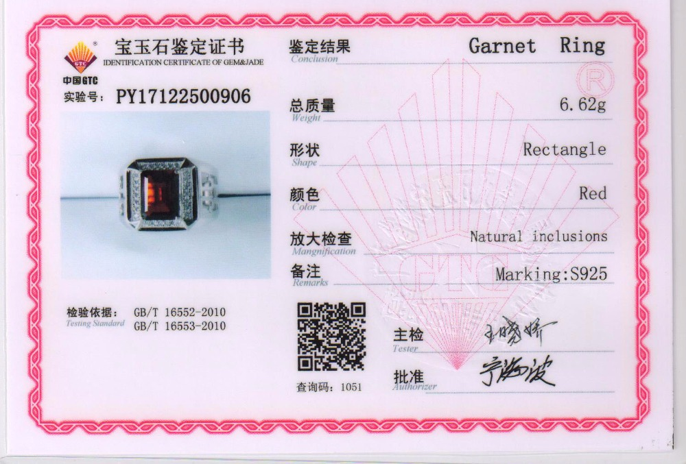BL-R00079 GARNET