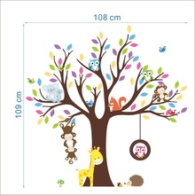 Animal Tree Wall sticker Monkey Giraffe Owl Squirrel Decals Animal Zoo Wallpapers For kids Rooms Decoration Children Girl Gifts(China)
