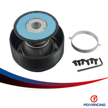 PQY RACING- T-2 Steering Wheel Quick Release Hub Adapter Snap Off Boss kit Black for SUZUKI PQY-HUB14(China)