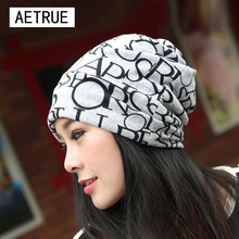 Winter Hat Beanies Scarf Warm Caps Skullies Winter Hats For Women knitted Ladies Brand Beanie Winter Gorro Scarves Cap New 2017(China)