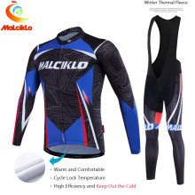 Buy Malciklo Brand 2017 High Pro Fabric Cycling Winter Thermal Fleece Jersey Long Set Ropa Ciclismo Bike Clothing Pants W010 for $40.80 in AliExpress store
