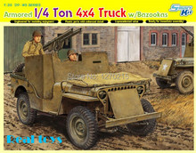 Dragon model 6748 1/35 Armored 1/4 Ton 4x4 Truck w/Bazooka plastic model kit