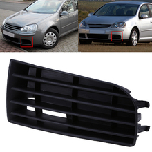 Left Side Automobiles Car Front Bumper Lower Grille Grills Cover Fit for VW Golf MK5 2004-2009 Car-styling