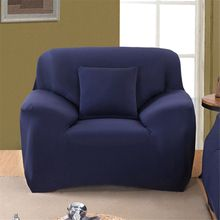 Sofa Case Slipcover Solid Pure Color Lounge Couch Stretch Sofa Cover 1 /2/3/4 Seater Furniture Protector With Elastic Arm Chair