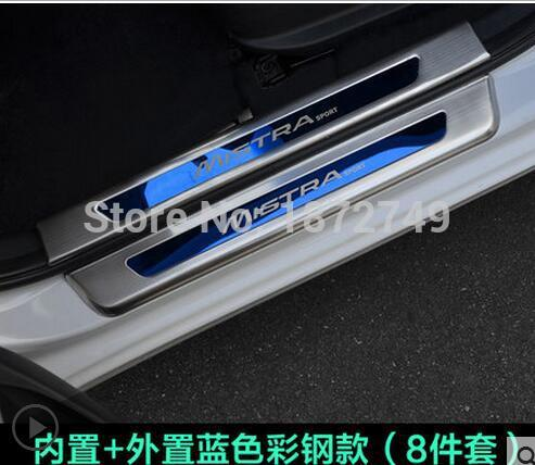For Hyundai name Figure 2014  welcome pedal threshold of Article supplies automotive    outside jumbo  <br><br>Aliexpress