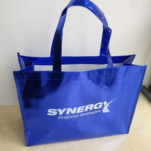 Wholesale 500pcs/lot 30Hx40x10cm reusable bags laser lamination non woven shopping bags promotion bag logo printed(China)