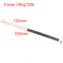 Gas Spring Furniture 15KG/33lb Force 125mm Stroke Gas Strut  Lift Prop Door 330mm Central Distance Auto Gas Springs for Car