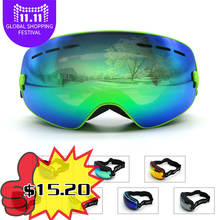 Kids Ski Goggles Double lens UV400 anti-fog ski glasses snow goggle changeable lens Girls Boys Snowboard ski goggles(China)
