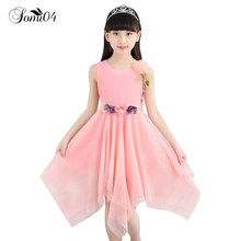Teens Dresses for Party and Wedding Promotion-Shop for Promotional ...