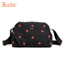 Laifu New Fahion Women Crossbody Bag Nylon Teenage Girls Sling Bag Exquisite Maple Leves Vintage Embroidery(China)