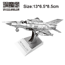 3D Metal Puzzles For Adult Child Kids Model Toys Jigsaw Air Force J-7D Plane Educational Collection Toy Juguetes Birthday Gifts(China)