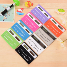 2Pcs / Lot Colors cardstationery card portable calculator mini handheld Card calculator Solar Power Small Slim Pocket