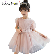Buy White Pink Girl Tutu Dresses Summer Kids Clothes Girls Age 6-14T Children Toddler Baby Wedding Tutu Dress for $17.49 in AliExpress store