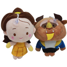 2pcs/lot 20cm The Princess Belle Beauty doll and Cartoon Animal the Beast Plush toys free shipping(China)