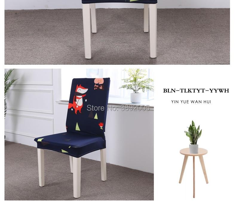 Elastic-cartoon-chair-cover_12_06