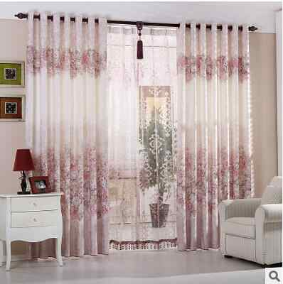 FYFUYOUFY European style Warm sitting room bedroom curtains cloth curtain voile curtain Upmarket Jacquard curtain Special offer