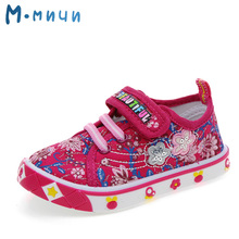 MMNUN 2017 Flower Baby Girl Shoes Toddler Shoes Baby Girl Cute Comfortable Cotton Children's Shoes for Girls Children Footwear(China)