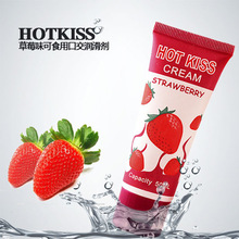 Hot Love Kiss edible fruit oil strawberry flavor cream 50ml body Lubricants all sex lube oral anal vaginal painted