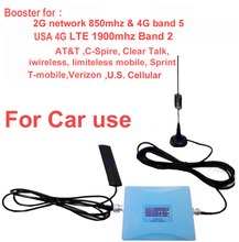 USA 4G booster 850mhz CDMA repeater &4G repeater 1900Mhz LTE FDD amplifier for AT&T Sprint Verizon T mobile for car vehicle use