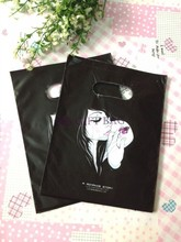 Buy Cheap Plastic Shopping Bags,Black Fashion Gilr Favor Bags For Boutique Shopping 100pcs 15*20cm Plastic Jewelry Gift Bags