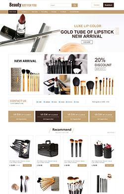 小小设计▲ 时尚精致 护肤美容化妆工具 美妆美甲香水等类