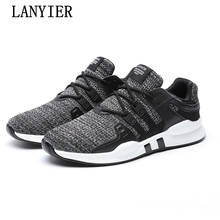 2017 new men's casual shoes lace fashion brand flat shoes men's breathable shoes