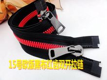 15# resin zipper for DIY down jacket wind coat zipper repair 80cm 85cm 1piece black fabric with gray red black tooth