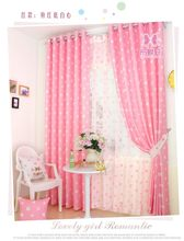 Romantic Princess style Pink Blackout/Sheer Window Curtains For Living room Kids Girls Bedroom Curtains Cortinas para Decorative(China)
