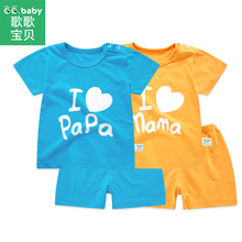 2017 2pcs Summer Baby Sets Cotton Character Green Yellow Newborn Shirt Shorts Brand Cheap Baby Girl Clothes Suit For 0-18M Bebes