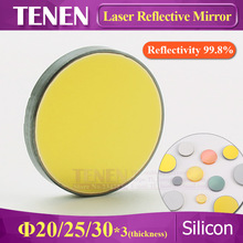 Si Laser Mirror Dia 19 20 25 30 19mm 20mm 25mm 30mm Silicon Reflective Reflector Lens CO2 Cutting Engraving Machine Accessories(China)