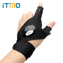 ITimo 1 Piece Mini Portable Light New LED Glove Flashlight Torch for Camping Hiking Fishing Repairing Finger Light