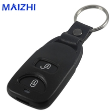 maizhi maizhiBrand New Remote Key Shell Control Fob Case 2 +1 Panic For Hyundai Tucson Elantra Accent SANTA FE 3 Buttons(China)