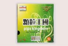 DAWEI 388D-1 PIPS KINGDOM Long Pimples Table Tennis Cover / Table Tennis Rubber/ Ping Pong Rubber Free Shipping