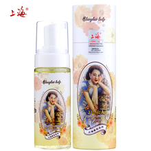 SHANG HAI Calendula Moisturizing & Cleansing cleanser Acne remover face cleaner face wash Facial Foam classic  face care