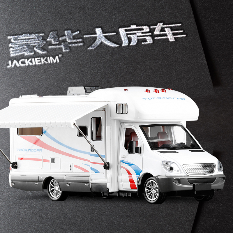 1:32 Scale Alloy Metal Diecast Collection Car Model For Sprinter Luxury Motorhome Recreational Vehicle RV Trailer Caravan Model(China (Mainland))