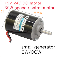 12V 24V DC high speed motor,30W micro speed control motor,small generator CW/CCW