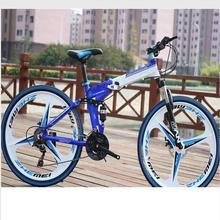 Kalosse Hydraulic brakes  Full suspension Folding   Mountain  bicycle   DIY colors   21/24/27/30 speed   mountain bike man