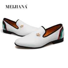 MEIJIANA 2018 New Pure White Metal Casual Shoes 한 수 제 화(China)