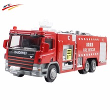 KAIDIWEI  Alloy 1:50 Water Fire Engine Truck Diecast Model Top Water Cannon Rotatable 360 Degree