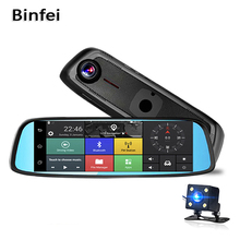 Binfei 8 inch 4G Car Rearview Mirror DVR FHD 1080P Video Camera GPS Bluetooth WIFI 16GB Android 5.1 Dual Lens Recorder Dashcam