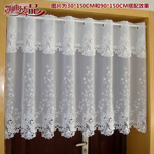 Countryside Half-curtain Luxurious Embroidered Window Valance Lace Hem Coffee Curtain for Kitchen Cabinet Door A-114