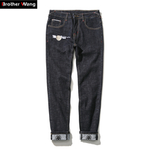 Brothers wang stretch jeans men big size Chinese crane Embroidery boutique casual jeans Four Seasons brand men trousers 42 44 46