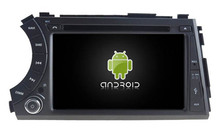 Android 6.0 CAR DVD GPS For SSANGYONG Korando/Action/Cyron/Actyon sports support DVR WIFI DSP DAB OBD Octa8 Core 2GB RAM 32GBROM